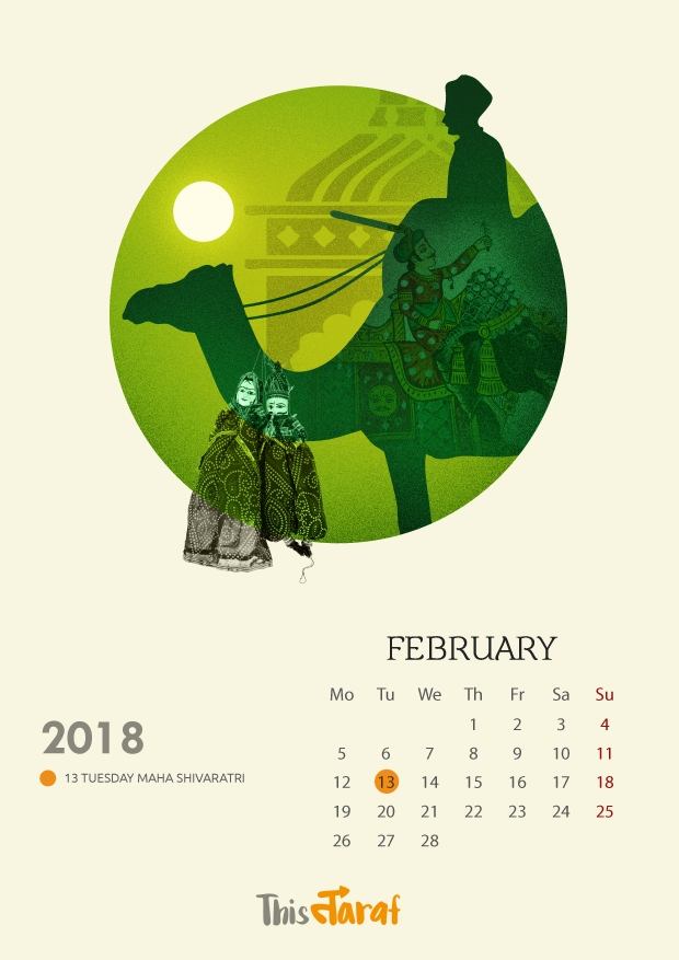 This Taraf_Calendar 2018-03