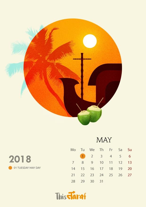 This Taraf_Calendar 2018-06