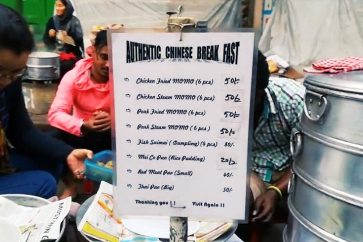 breakfast at Tiretta Bazaar